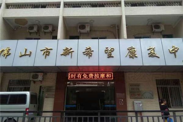 江西南昌利字街学校体育馆运动木地板铺设