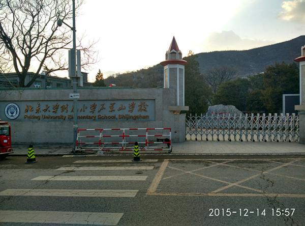 北京大学附属小学石景山学校舞蹈地胶案例