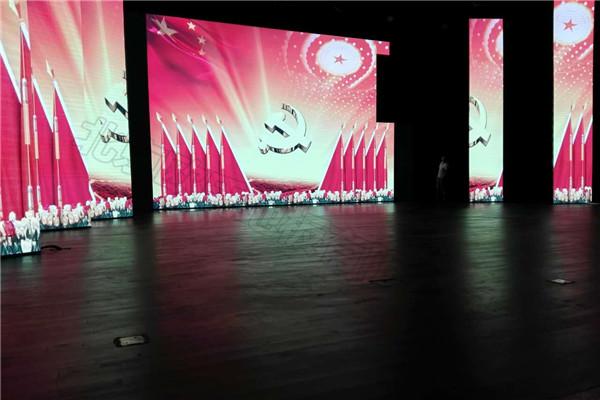 舞台木地板--安徽铜陵五松山剧院成功案例